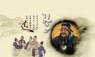 济宁孔子诞生传说