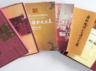 淄博市周村烧饼有限公司