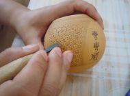 聊城市东昌府区福禄缘葫芦工艺制品有限公司